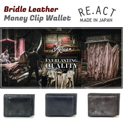 RE.ACT リアクト Bridle Leather Money Clip Wallet マネークリップ 財布 職人手作り ショートウォレット コンパクト ブライドルレザー