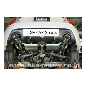 HKS SUPER EXHAUST SYSTEM (LEGAMAX Sports) スバル BRZ MC前 ZC6用 (32025-AT002)【JQR認定品】【マフラー】エッチケーエス...