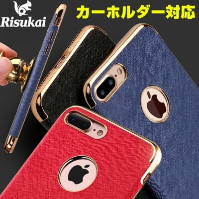 iPhoneSE ケース 第2世代 iphone xr ケース 9Hガラスフィルム付き iPhone XS ケース iPhone XS max ケース iPhone x ケース iPhone8...