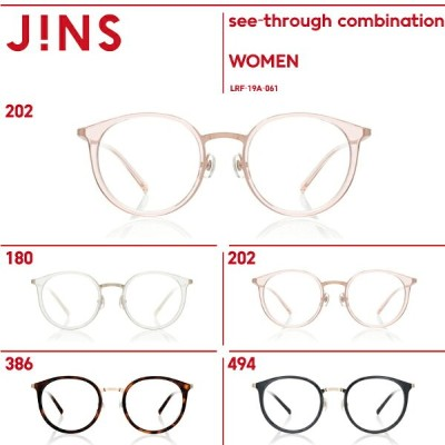 【see-through combination】-JINS(ジンズ)