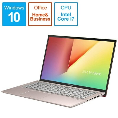 ASUS エイスース S531FA-BQ231TS Office搭載ノートパソコン VivoBook S15 パンクピンク [15.6型 /intel Core i7 /HDD:1TB /SSD...