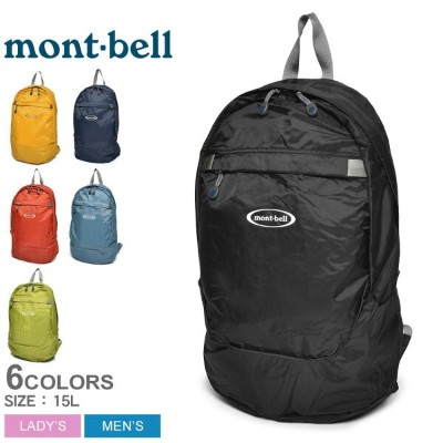 MONTBELL モンベル バックパック ポケッタブルデイパック 15 POCKETABLE DAYPACK 15 1123648 メンズ レディース リュック 旅行 コンパクト 持ち運び おでかけ...