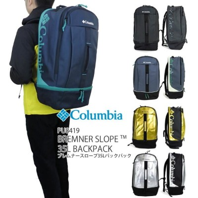 【20%OFF!】コロンビア リュック COLUMBIA PU8419 BREMNER SLOPE 35L BACKPACK ブレムナー スロープ 35L バックパック 部活バック ジムバッグ