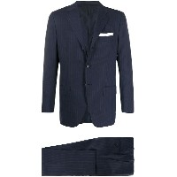 Kiton striped two piece suit - ブルー