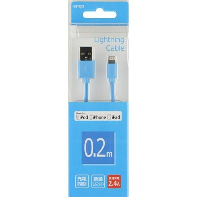長信ジャパン Cyoahin Japan USB-Lightning 0.2M 2.4A U02L005