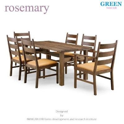 35%OFF [7点セット] GREEN home style ROSE MARY DINING TABLE 150 + ARM CHAIR B + SIDE CHAIR B (グリーン...