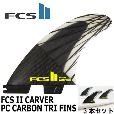 FCS2 FIN エフシーエス2フィン CARVER PC Carbon Aircore カーバー カーボン エアコア トライフィン スラスター