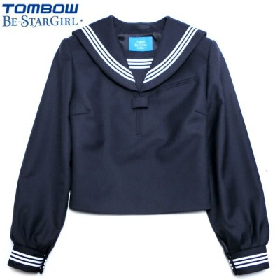 TOMBOWトンボ セーラー服 冬服 155A/160A/165A/170A/175A Be-StarGirl 【日本製】