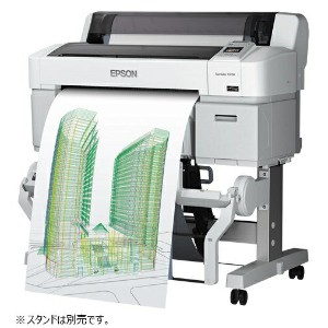 EPSON エプソン A1プラス 4色 高速 SureColor SC-T3250H