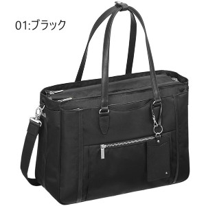 ACE BAGS & LUGGAGE ace. エース ビエナ2 トートバッグ 2気室 A4/13インチ収納可能