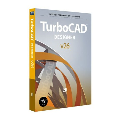 キヤノンITソリューションズ Canon IT Solutions TurboCAD v26 DESIGNER 日本語版 [Windows用]