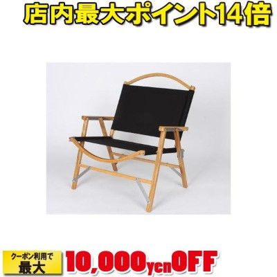 (Kermit Chair)カーミットチェア Kermit Wide Chair -BLACK-