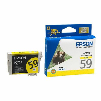 ICY59 EPSON 純正 インク 59 イエロー