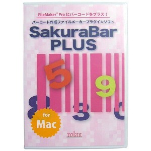 SAKURABAR PLUS FOR X MACINTOSH ローラン 【返品種別A】