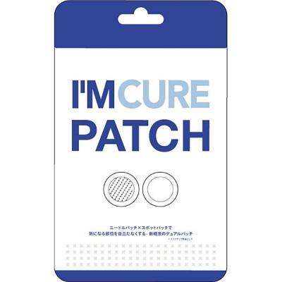 IM CURE PATCH 12パッチ入