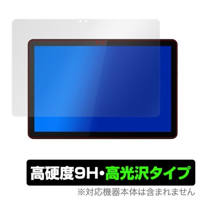 IdeaPad Duet Chromebook 保護 フィルム OverLay 9H Brilliant for Lenovo IdeaPad Duet Chromebook 9H...
