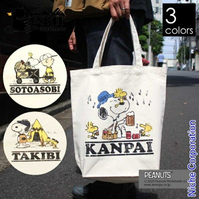grn outdoor SNOOPY TOTE GO0429R