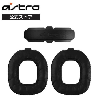 ASTRO Gaming A50用 Mod Kit 密閉性 イヤーパット ノイズキャンセリング マイク A50WL-002-MK 国内正規品 2年間無償保証