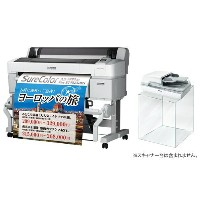EPSON エプソン A0プラス 4色 SureColor SC-T5EMSSC 学校関係者向け拡大コピー・A3スキャナセット