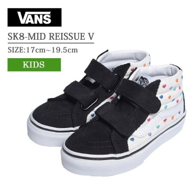 ★VANS KIDSバンズ キッズ【VN0A38HH0NC】SK8-MID REISSUE V(Rainbow Cord) Classic White/Blackスケート ミッド リイシューV 子供...