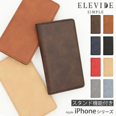 ELEVIDE SIMPLE iPhone12 iPhone12 pro max iPhone12 mini iPhone se 第2世代 ケース 手帳型 iPhone11 pro max...