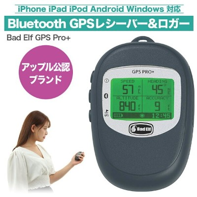 Bad Elf 2300 GPS Pro Bluetooth GPS レシーバー for iPod touch, iPhone, iPad, Android, Windows(技適マーク付き)...