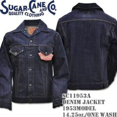 Sugar Cane(シュガーケーン)14.25oz DENIM JACKET 1962MODEL ONE WASH SC11962A