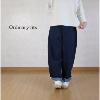 ordinary fits(オーディナリーフィッツ)ジェームスパンツ ワンウォッシュ one wash OF-P045OW【27】