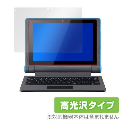MousePro P101 保護 フィルム OverLay Brilliant for マウスコンピューター MousePro P101シリーズ MousePro-P101A 液晶保護...