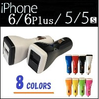 iPhone6 / 6 plus / iPhone5/5s/5c/iPhone4s (2A+1A) 車用 充電アダプター/2ポート (iphone 充電 充電器 iPhone5s アイフォン6...