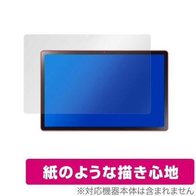 【15%OFFクーポン配布中】LAVIET11 T1175/BAS TAB11/201 保護 フィルム OverLay Paper for LAVIE T11 T1175/BAS / TAB11...