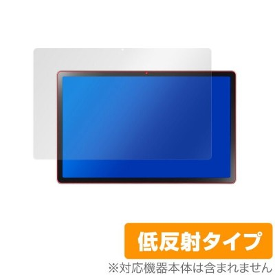 LAVIET11 T1175/BAS TAB11/201 保護 フィルム OverLay Plus for LAVIE T11 T1175/BAS / TAB11/201 液晶保護 アンチグレア...