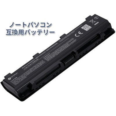 for Toshiba Dynabook T552 用 【日本セル】 GlobalSmart 高性能 ノートパソコン 互換 バッテリー【日本国内倉庫発送】【送料無料】