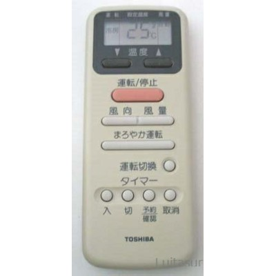 【TOSHIBA】 東芝 WH-D1S エアコンリモコン WHD1S