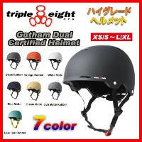TRIPLE EIGHT GOTHAM Dual Certified Helmet  with EPS Liner【トリプルエイト ヘルメット】【スケボー スケートボード】【日本正規品】