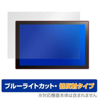 ASUS Chromebook Detachable CM3 保護 フィルム OverLay Eye Protector 低反射 for ASUS Chromebook Detachable CM3...