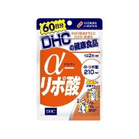 DHC α-リポ酸 120粒