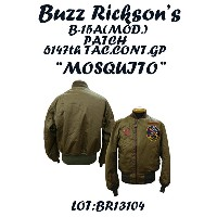 "BUZZ RICKSON'SバズリクソンズB-15A(Mod.)""ARNOFF MFG .CO.""6147th Tactical Control Squadron ""Mosquitoes..."