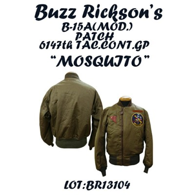 """BUZZ RICKSON'SバズリクソンズB-15A(Mod.)""""ARNOFF MFG .CO.""""6147th Tactical Control Squadron """"Mosquitoes..."""