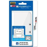 【New3DS】PCバリカタカバー for Newニンテンドー3DS ホリ [3DS-218]【返品種別B】