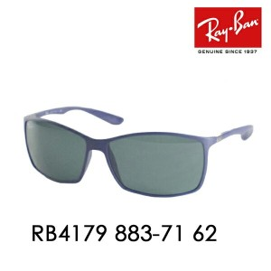 【OUTLET★SALE】アウトレット セール レイバン サングラス RB4179 883/71 62 Ray-Ban 伊達メガネ 眼鏡