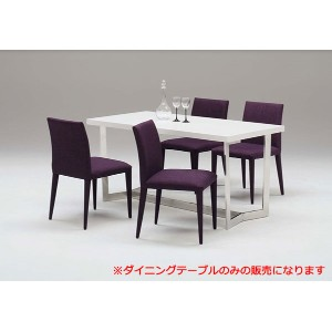 P6873DT01-1500 WH WAL ダイニングテーブル ウエストポイント WEST POINT 清美堂 食堂 食卓 モダン 北欧 【送料無料】