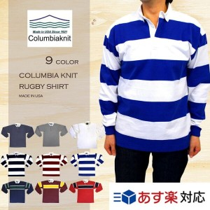 COLUMBIA KNIT コロンビアニット RUGBY SHIRT ラグビーシャツ MADE IN USA/COLUMBIA KNIT コロンビアニット RUGBY SHIRT ラグビーシャツ...