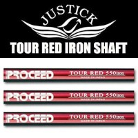 JUSTICK PROCEED TOUR RED 550Irons ジャスティック プロシード ツアー レッド アイアン シャフト