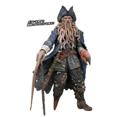 Pirates Of The Caribbean 2 / Dead Man's Chest - 12 Inch Talking Action Figure: Davy Jones ネカ