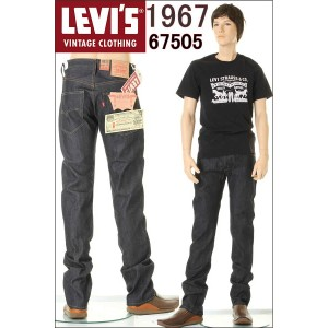LEVIS VINTAGE CLOTHING 1967 67505-0217 リーバイス ヴィンテージクロージング 505xx MADE THE CONE【リーバイス501xxジッパー CONE...