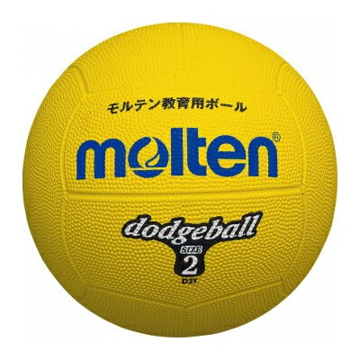 molten モルテン ドッジボール《D2Y》【取り寄せ商品】黄