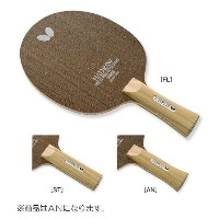 【Butterfly】バタフライ 36772 ハッドロウ・VR AN(アナトミック) 攻撃用シェーク【卓球用品】シェークラケット/卓球/ラケット/卓球ラケット【RCP】