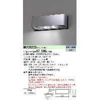 NNY20232LE1 パナソニック Panasonic 施設照明 防犯灯 AreaLux EVERLEDS LEDブラケットライト 防犯照明用 階段用 昼白色