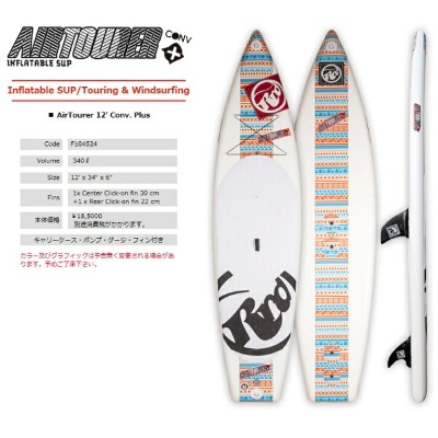 RRD SUP インフレータブル SUP RRD AirTourer 12' Conv. Plus Inflatable SUP Touring & Windsurfingフローティングベスト!...